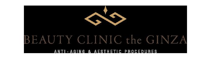 beauty clinic the ginza ビューティークリニック ザ ギンザ
