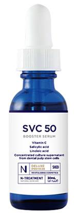 SVC50 BOOSTER SERUM